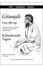 Gitanjali or Song Offerings